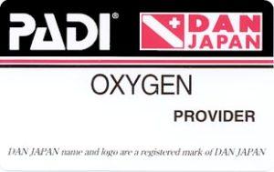 DAN酸素プロバイダー
