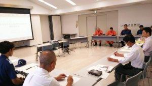 6/21(金)伊東市水難救助合同訓練の会議