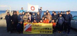 2/5(水)江の浦で合同潜水捜索訓練
